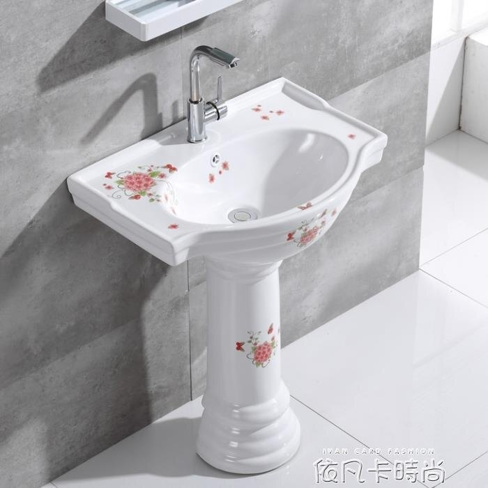 【快速出貨】立柱式洗臉盆落地洗手盆中小戶型廁所迷你陽台衛生間洗漱盤洗手池 雙12購物節
