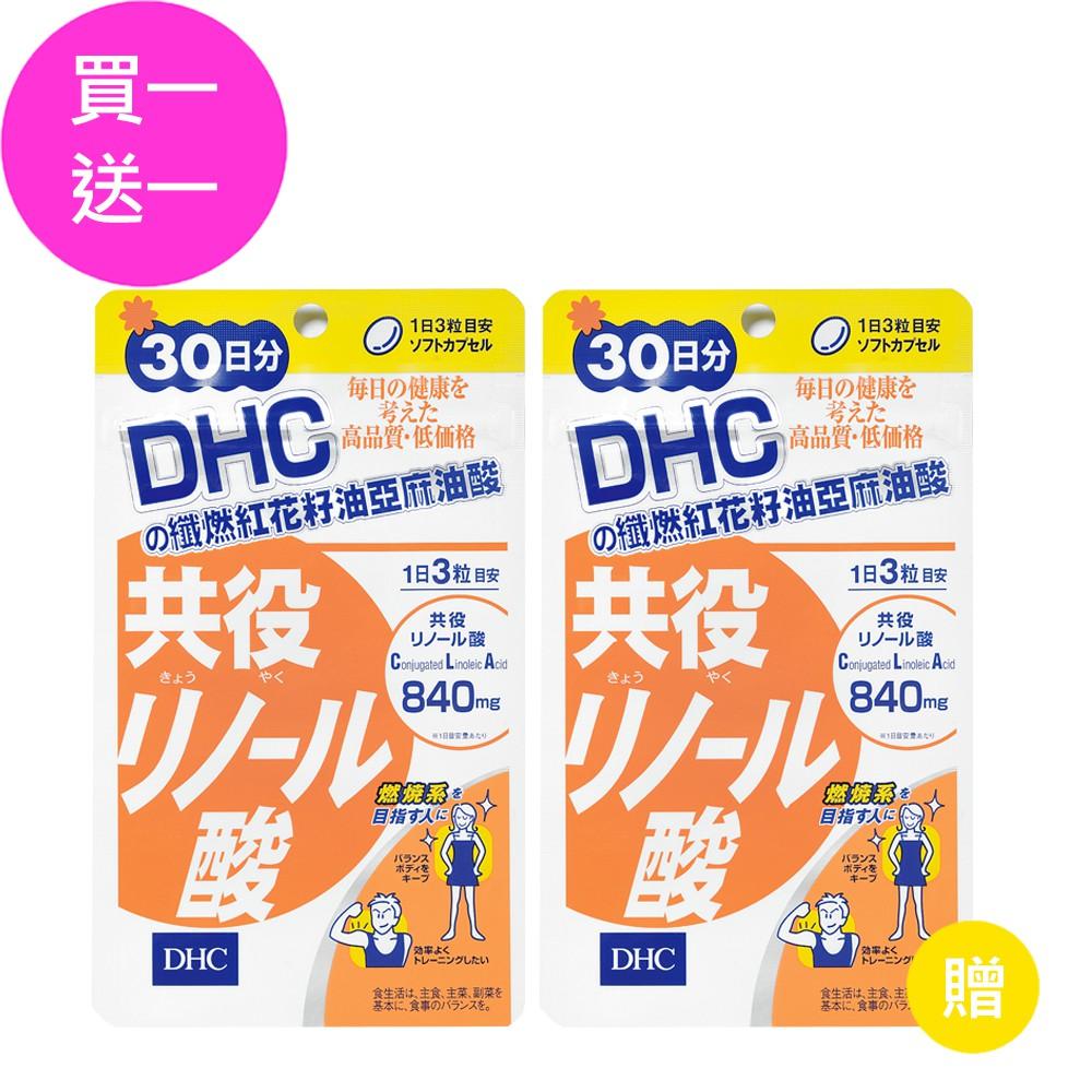 DHC 纖燃紅花籽油亞麻油酸 (30日份/90粒) x 2包組