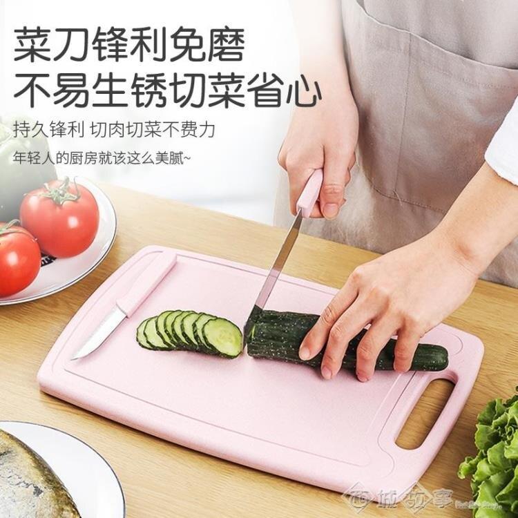 小麥秸稈切菜板抗菌廚房砧木防霉塑料家用水果小案板占板宿舍迷你