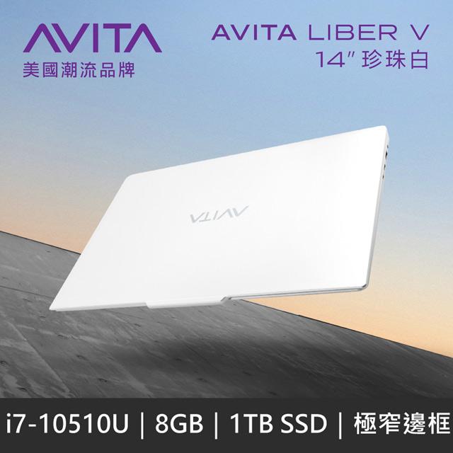 AVITA LIBER V14珍珠白(i7-10510U/8GB/1TB SSD/FHD/W10)