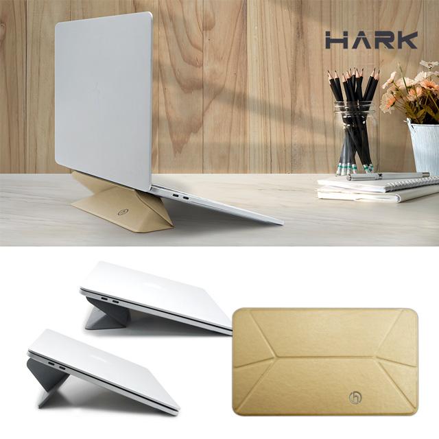 【HARK】雙角度輕薄隱形萬用筆電支架_星空磨砂系列香檳金