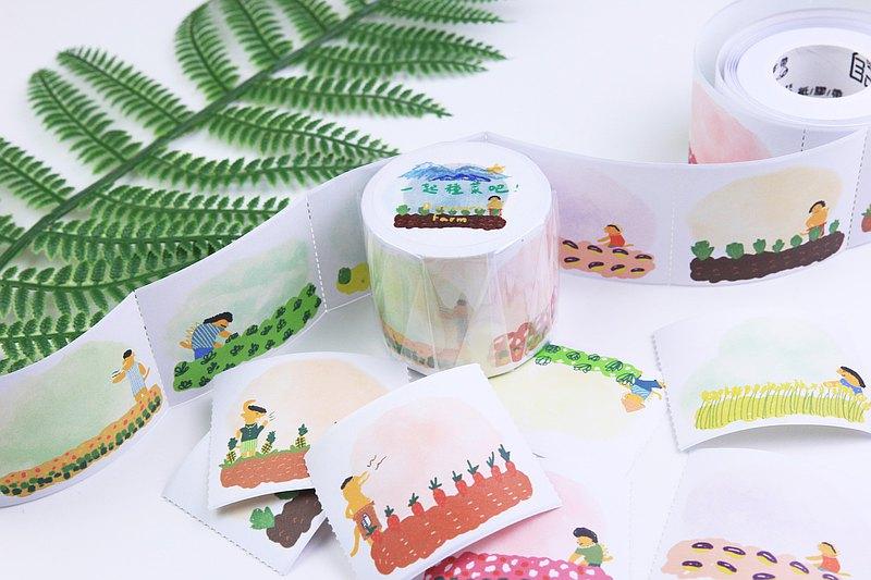 【一起種菜吧!】模造紙無黏性紙膠帶  by Taya