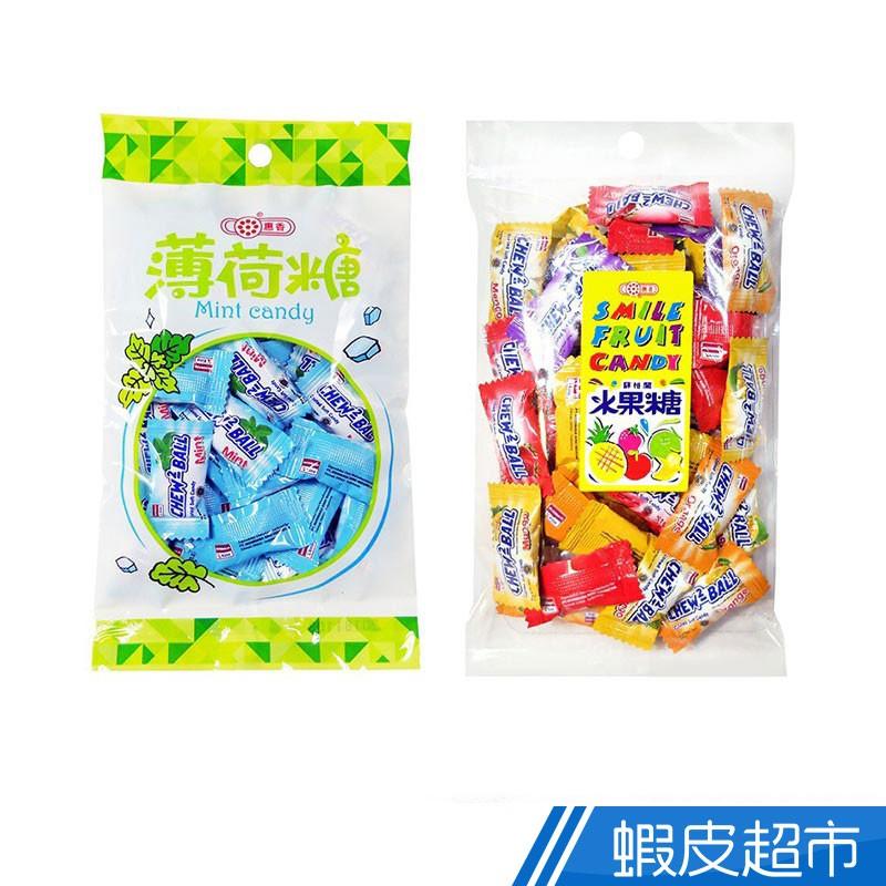 惠香 薄荷糖110g/蘇格蘭水果糖110g 蝦皮24h 現貨