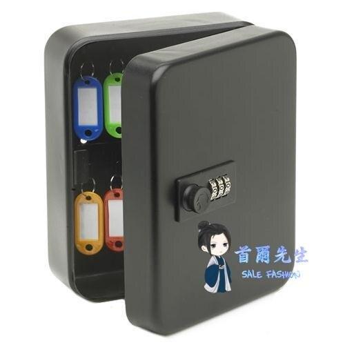 鑰匙箱 密碼鎖鑰匙箱家用掛牆鑰匙櫃汽車鑰匙收納管理盒子中介壁掛式房產