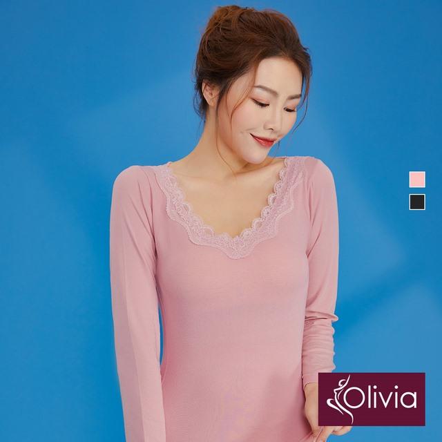 【Olivia】極彈美背雕花布蕾絲保暖衣褲組-粉色