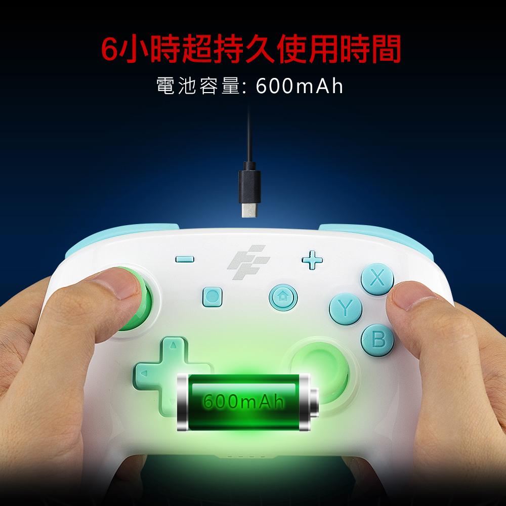 FlashFire BTX+ Switch樂動無線自動連發遊戲手把 電腦手把 pc手把 藍芽