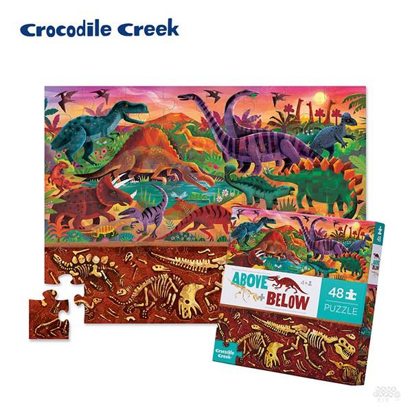 《美國Crocodile Creek》探索主題拼圖-探索恐龍(48片)