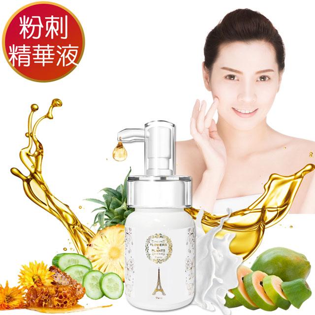 【愛戀花草】木瓜酵素+鳳梨酵素-淨除粉刺角質精華液 50ML