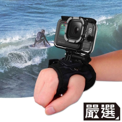 嚴選 GoPro HERO9 Black 360度水上騎行運動型旋轉手腕套