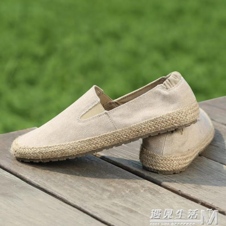 休閒鞋男士中國風亞麻草編休閒布鞋老北京透氣懶人帆布