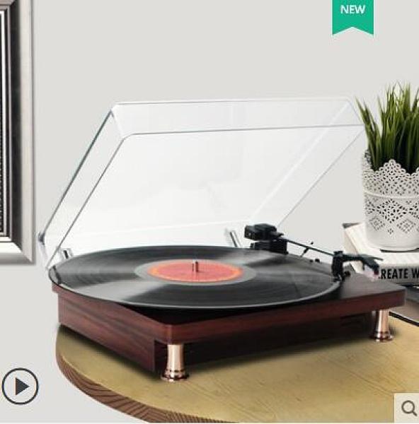 現貨 黑膠唱片機復古留聲機老式藍芽唱盤機發燒立體聲音響電唱機古典 雲朵