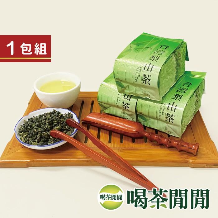 【喝茶閒閒】金好韻梨山烏龍茶葉/單包150g/清香/T0A2500/梨山茶