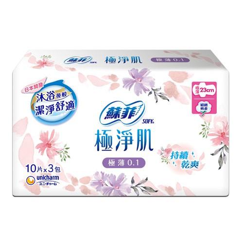 蘇菲極淨肌極薄0.1潔翼日用衛生棉23cm X10片X3包【愛買】
