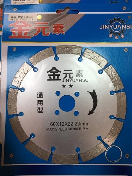 【五星金剛石切片】160*12*22mm、23mm切片專家 通用 鑽石切片 金剛石鋸片 鑽石鋸片 磁磚切片