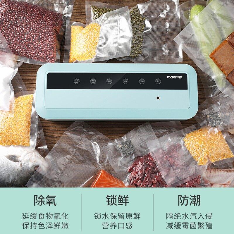 真空封口機食品包裝機真空機塑封機小型家用 雙十一