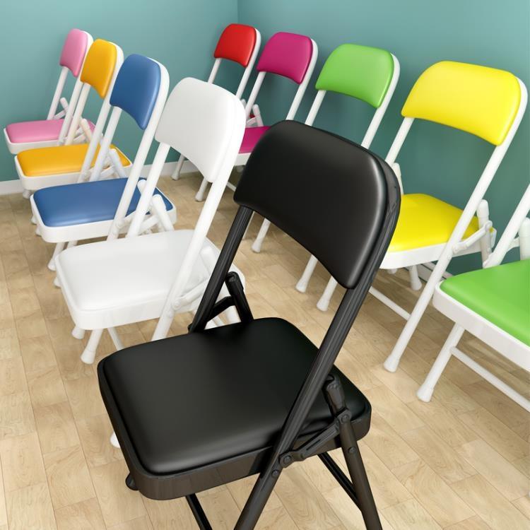 【快速出貨】折疊椅子靠背家用便攜簡易凳子電腦辦公室會議座椅宿舍餐椅麻將椅 七色堇 新年春節送禮