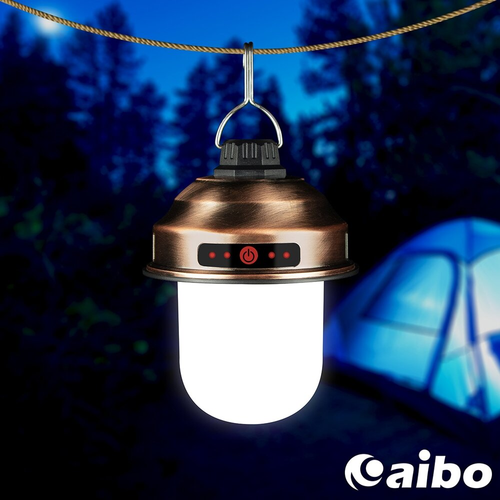 USB充電式 LED便攜復古 掛勾式露營燈(LI-39)