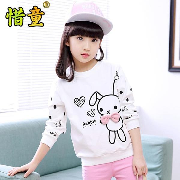 女童秋裝打底衫2020新款童裝精梳棉長袖T恤圓領衛衣中大童上衣潮 小艾新品