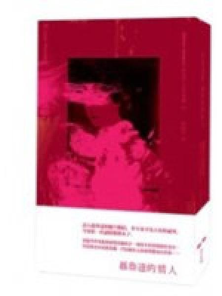 二手書博民逛書店 《聶魯達的情人》 R2Y ISBN:9868753481│羅伯特.安布埃羅