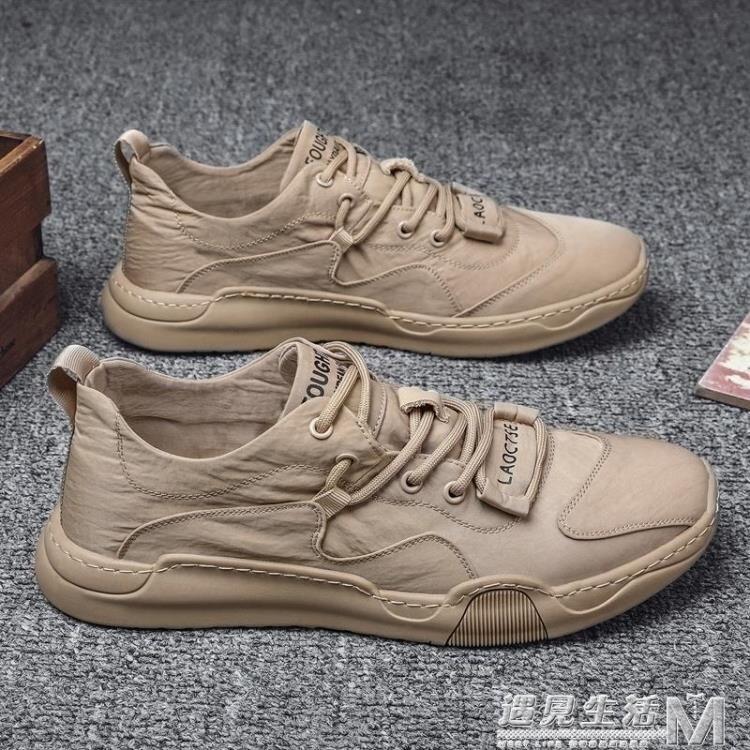 新款男鞋夏季透氣帆布鞋韓版潮流百搭休閒板鞋冰絲小白鞋潮鞋