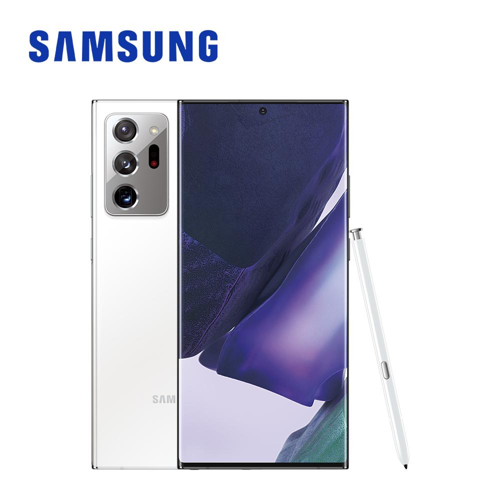 SAMSUNG Galaxy Note20 Ultra 5G (12G/256GB) 智慧手機 星幻白