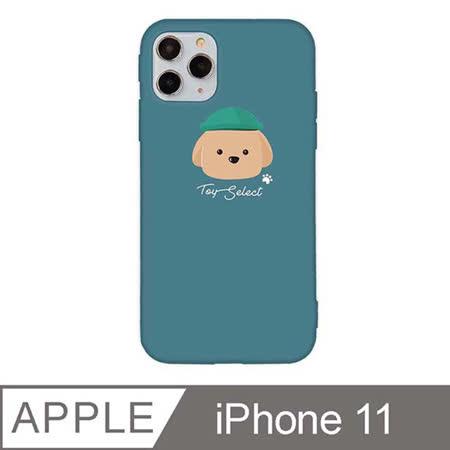 iPhone 11 6.1吋 文藝貴賓狗iPhone手機殼