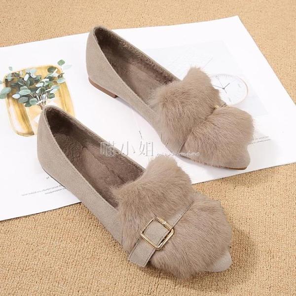 毛毛鞋女冬外穿2020新款百搭秋季兔毛平底單鞋加絨一腳蹬豆豆鞋女 喵小姐