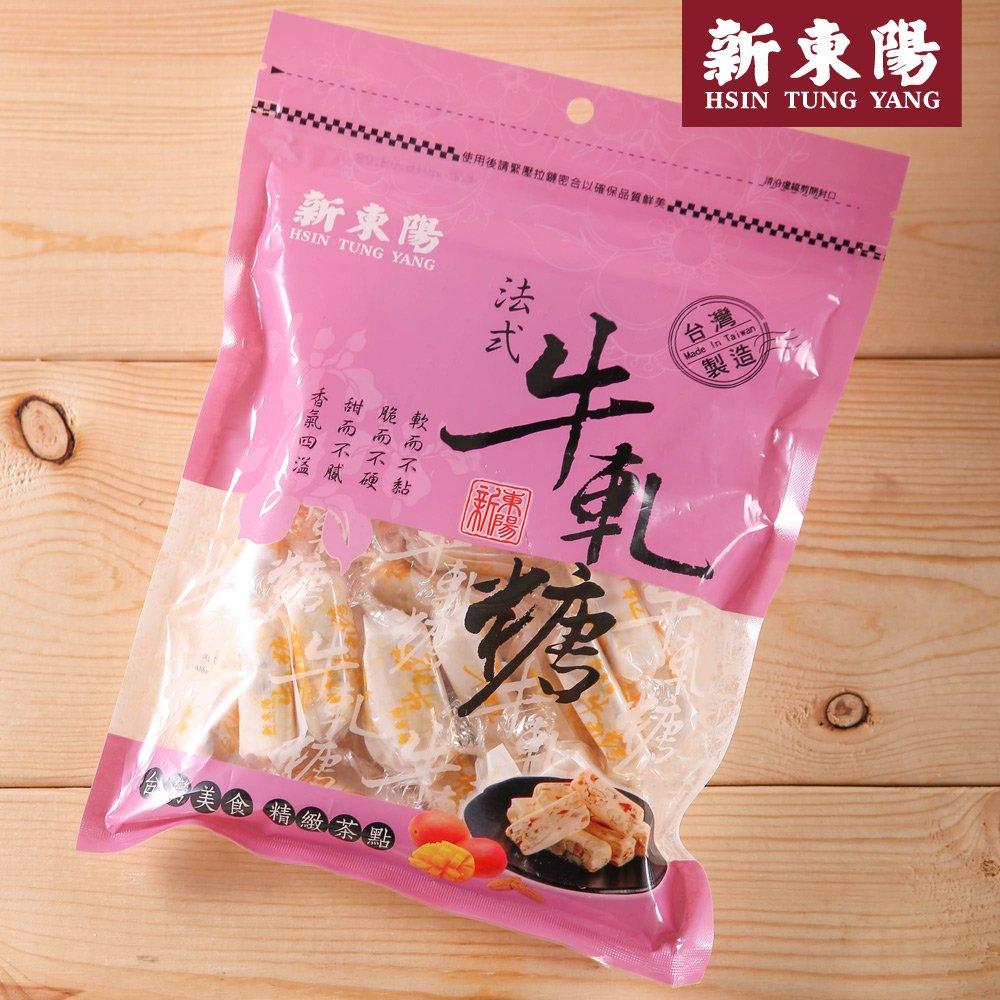 【新東陽】芒果杏仁牛軋糖190g