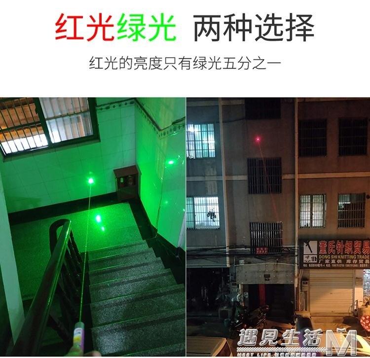 射燈筆綠光激光手電 激光燈紅外線激光沙盤筆USB充電激光售樓筆