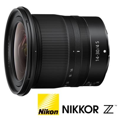 ★贈$4000禮券★ NIKON Nikkor Z 14-30mm F4 S (公司貨) 超廣角變焦鏡頭 防塵防滴 Z 系列微單眼鏡頭)