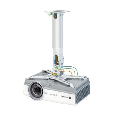 H600鋁合金多功能投影機吊架
