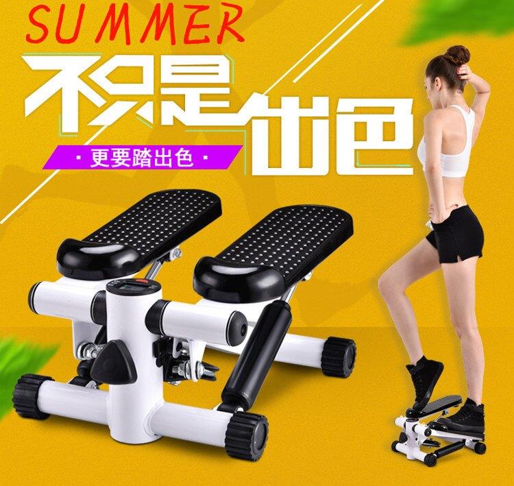 踏步機免安裝靜音液壓腳踏機家用運動踏步機健身扭扭樂扭腰機