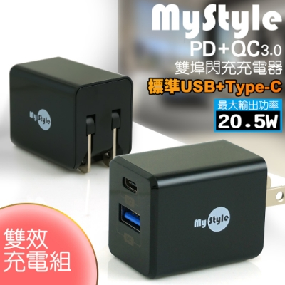 MyStyle for iPhone 12/12 Pro/12 Pro Max/12 mini PD+QC3.0快速充電器(2入裝)+送C to L 線