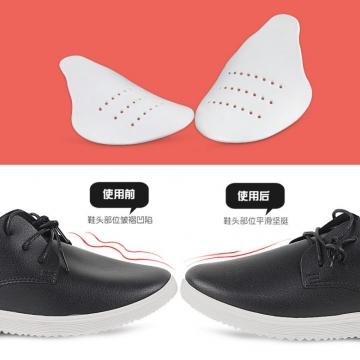 (杰恆)口los0448鞋盾鞋頭防皺折痕AF1空軍鞋撐鞋頭球鞋盾神器