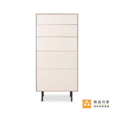 【輕品巧室-綠的傢俱集團】萬橡簡約五抽斗櫃60cm(儲物櫃/矮櫃)
