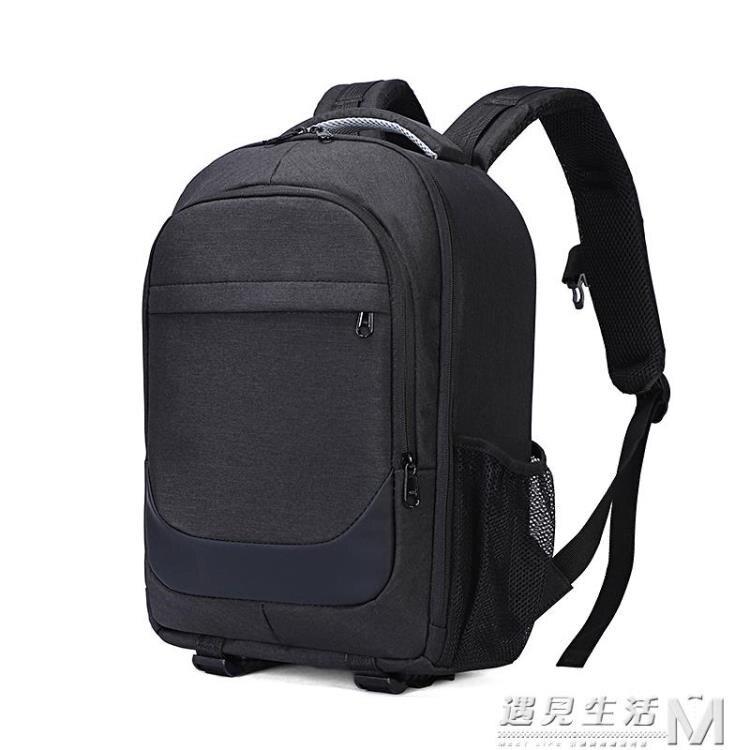 攝影包後背佳能尼康專業單眼相機包多功能大容量旅游戶外男女背包