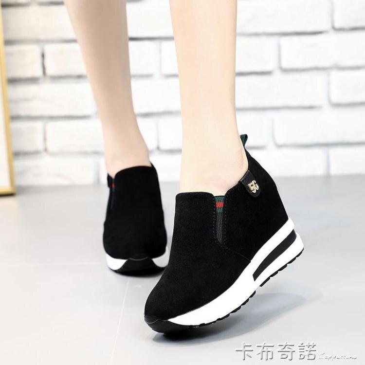 韓版鬆糕厚底楔形厚底內增高女士單鞋舒適樂福鞋潮中跟套腳休閒鞋