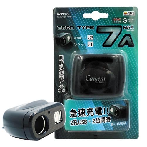 YARK 極光系列1孔+2座USB充電器(V5726)【愛買】