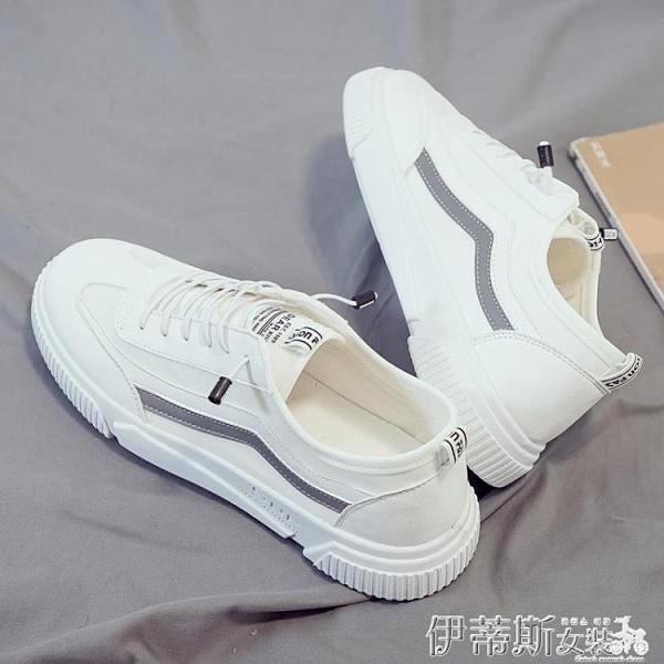 帆布鞋 2021秋季新款帆布潮鞋韓版潮流男鞋百搭休閒小白板鞋白色布鞋白鞋 伊蒂斯