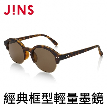 【JINS】 經典框型輕量墨鏡(特AMRF17S834)木紋棕