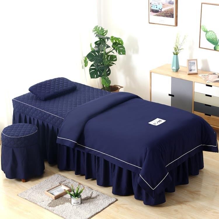 【快速出貨】美容床罩政博美容床罩四件套素色美容院專用按摩美容床用品床罩套帶洞簡約創時代3C 交換禮物 送禮