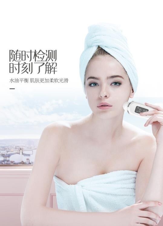 【快速出貨】Real Bubee皮膚水分測試儀測水測肌膚濕度儀器臉部水油智能檢測筆 創時代 新年春節送禮
