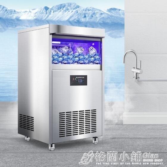 夯貨折扣!冰熊制冰機商用奶茶店KTV酒吧大小型80KG容量全自動方冰塊制作機