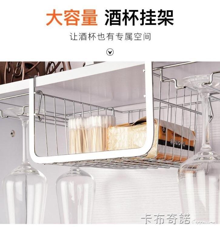 紅酒杯架高腳杯架擺件吊杯架倒掛家用歐式創意懸掛客廳倒掛裝飾
