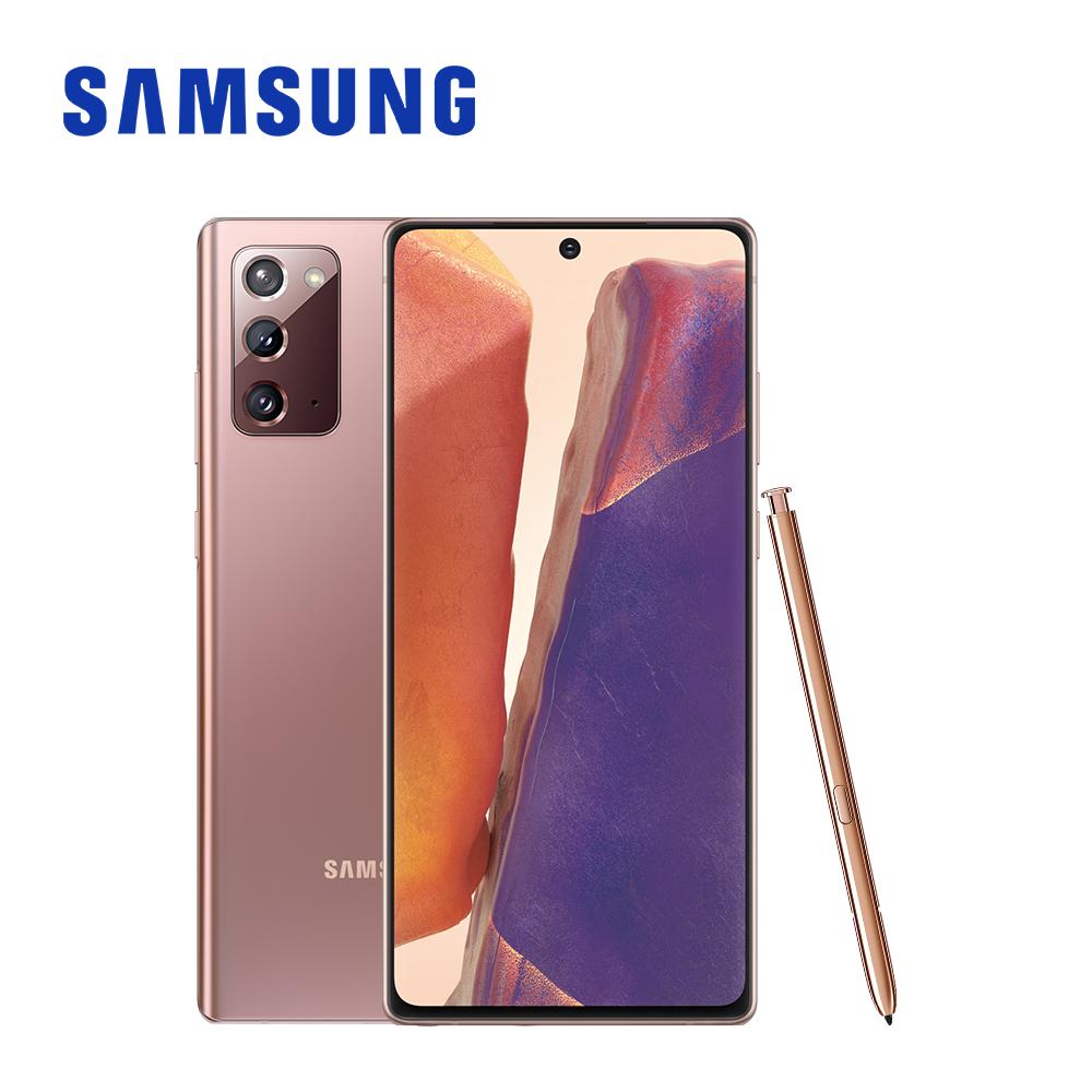 SAMSUNG Galaxy Note20 5G (8G/256GB) 智慧手機 星霧金