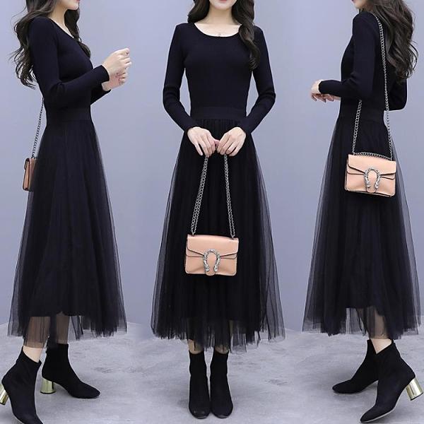 針織洋裝網紗裙子女過膝打底長款秋冬裝新款收腰顯瘦內搭針織洋裝女 全館免運