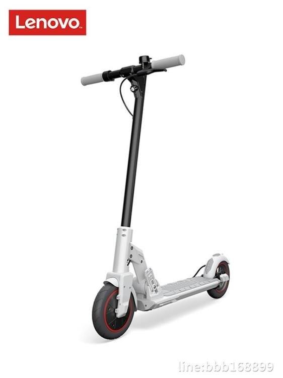 【快速出貨】電動車 聯想M2智能電動滑板車踏板車上班代步車平衡車可折疊 創時代 新年春節送禮