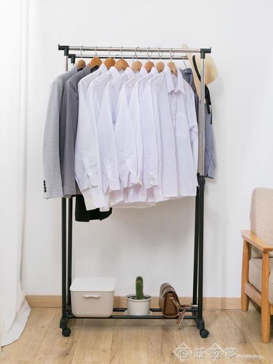 衣帽架 居家家落地晾衣架多功能家用衣物收納架臥室不銹鋼單雙桿式掛衣架
