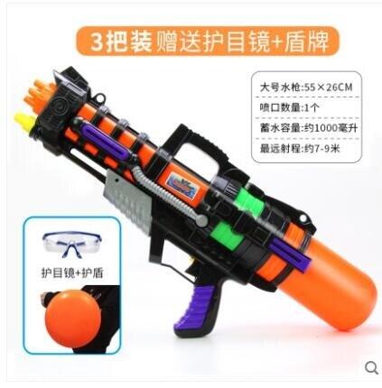 【快速出貨】玩具槍大號兒童呲水噴水槍玩具高壓抽拉大容量成人男孩背包滋打水仗神器創時代3C 交換禮物 送禮
