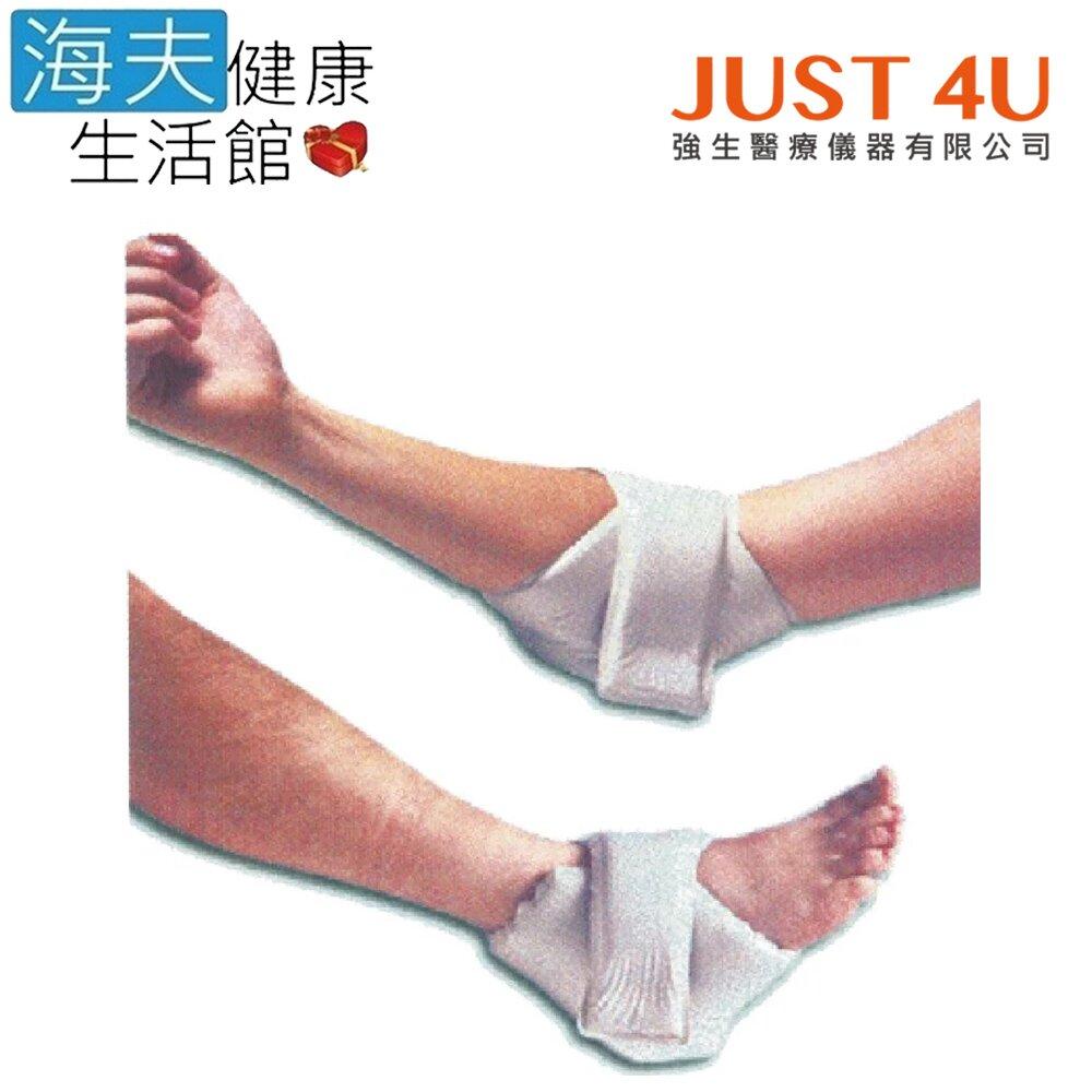 艾克森減壓床墊 (未滅菌) 海夫健康生活館 強生醫療 ACTION 手肘 足跟保護墊 0.95cm(20401)